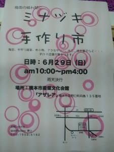 2014-05-15 21.50.09