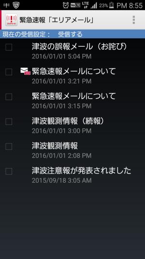 2016-01-01 11.55.28