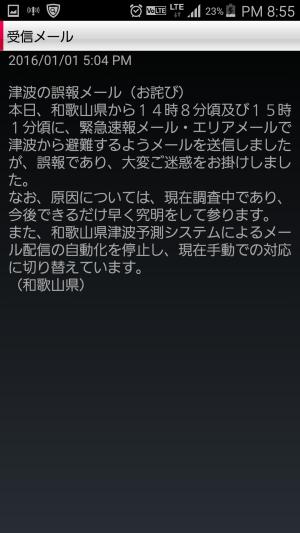 2016-01-01 11.55.34