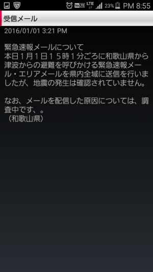 2016-01-01 11.55.41